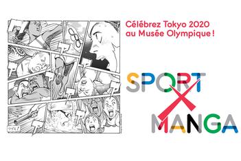 Du 18 mars au 21 novembre 2021, le Japon et les J.O. 2020 sont à l'honneur