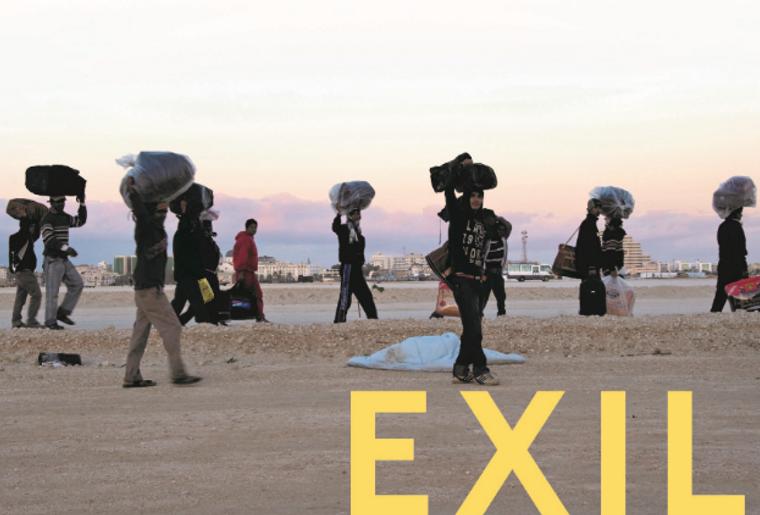 exil.PNG