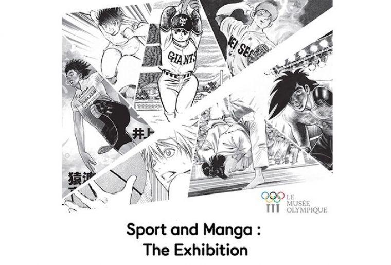 Sport-and-manga-the-exhinition-slideshow-01.jpg