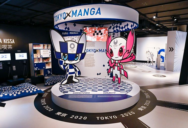 expo-tokyo2021-musee-olympique-3.jpg